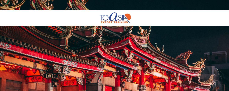 sace_education_toasia_export_training